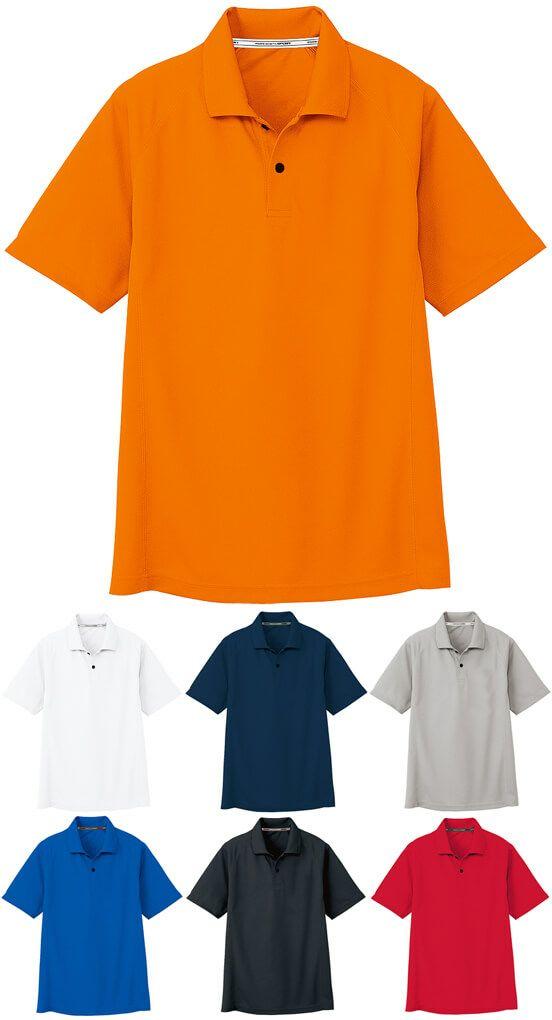胸ポケット無しの半袖業務用ドライポロシャツ