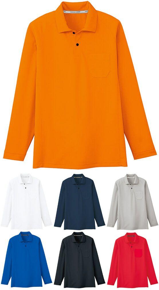 胸ポケット付きの長袖業務用ドライポロシャツ