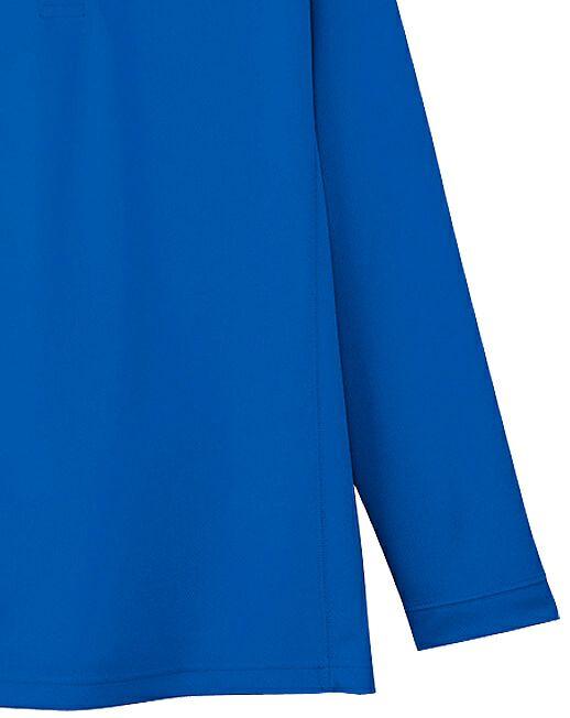 青色の長袖の袖先部分