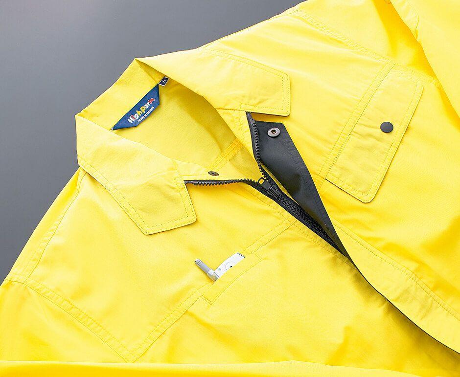 黄色のエリ部分