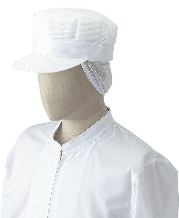 ホワイト#C1/【メンズ】食品工場帽子(頭髪落下防止)