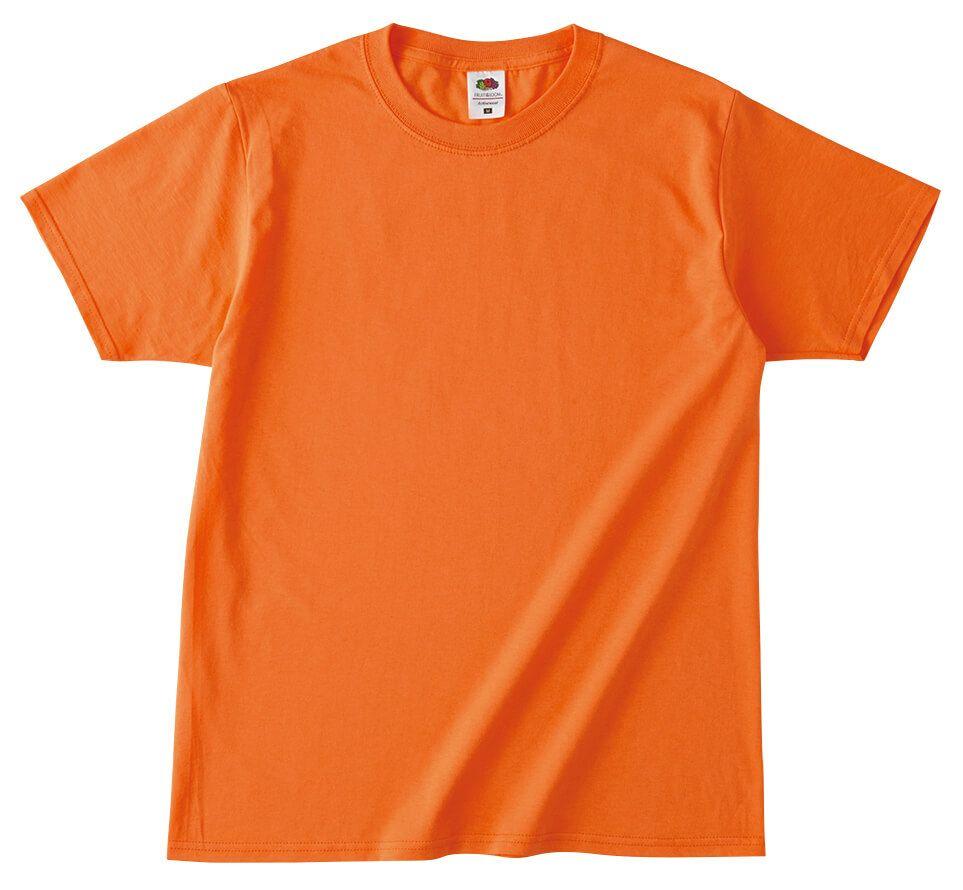 テネシーオレンジ#10