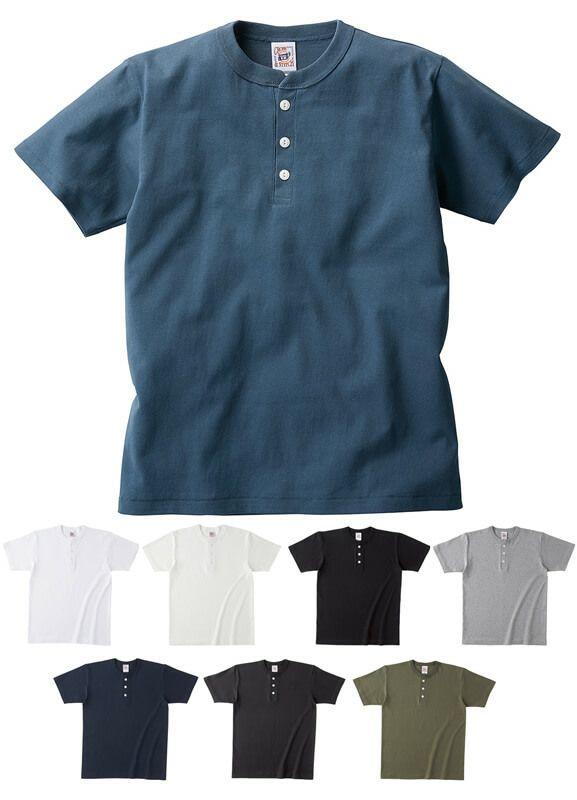 綿100%厚手ヘンリーネックTシャツ(6.2オンス)