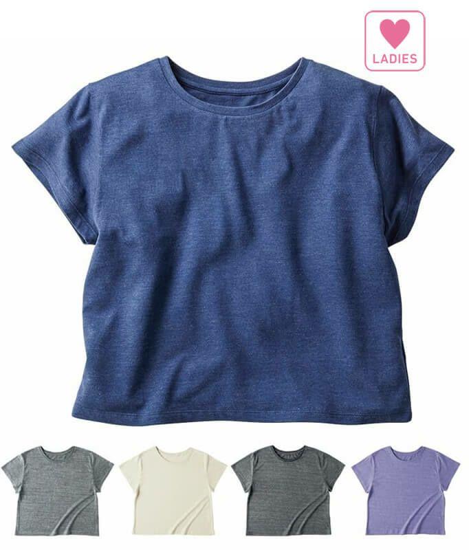 柔らかいレディースワイドTシャツ