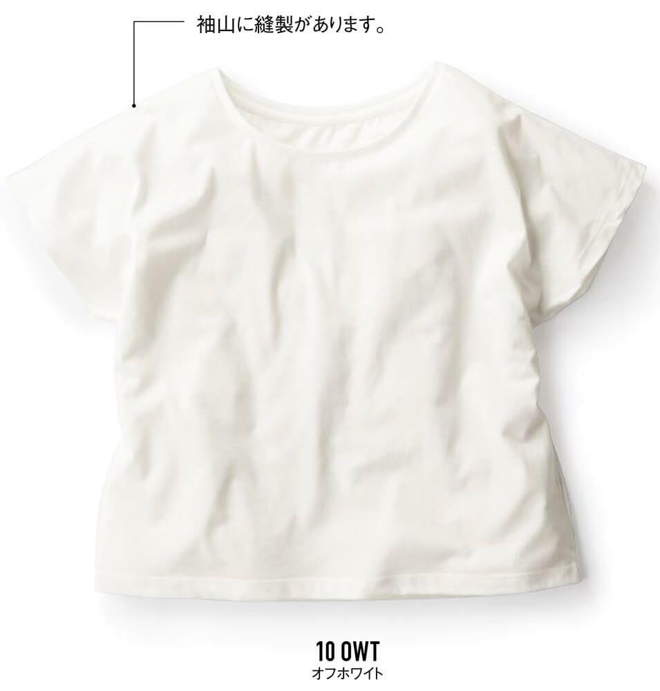 袖回りがゆったりしたルーズなTシャツ