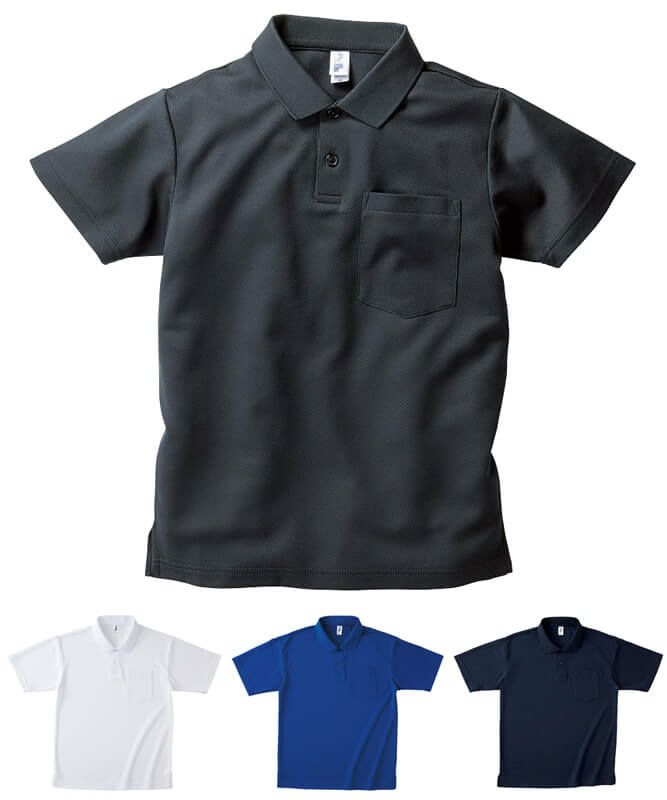 胸ポケット付き吸汗速乾半袖ドライポロシャツ