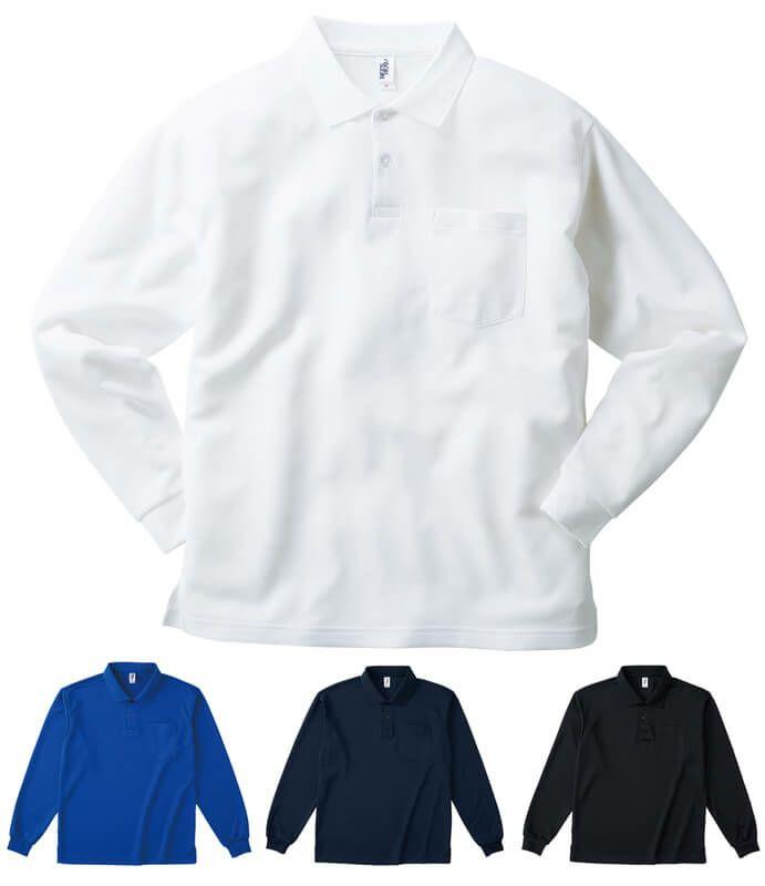 胸ポケット付き吸汗速乾長袖ドライポロシャツ