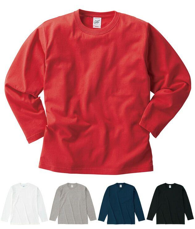 厚手で丈夫な業務用長袖Tシャツ(綿100%・リブ無)