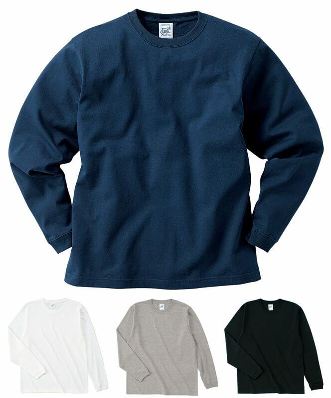 厚手で丈夫な業務用長袖Tシャツ(綿100%・リブ有)
