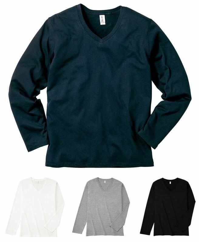 スリムフィット長袖VネックTシャツ(綿100%)
