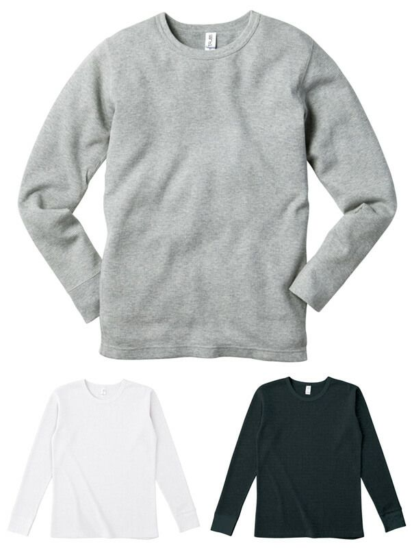 厚手の長袖ワッフルTシャツ(綿100%)