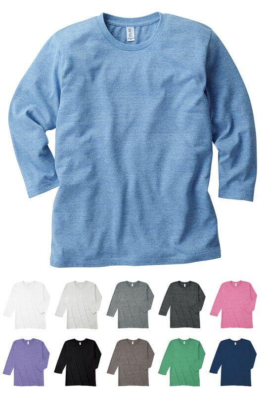 7分袖Tシャツ(やや薄手4.4オンス)