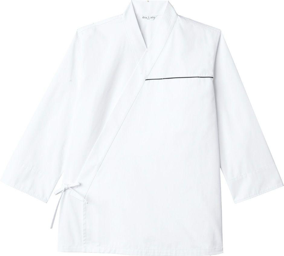 【速乾・制電】長袖調理服のホワイトC1