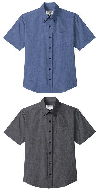 【男女兼用】半袖ボタンダウンダンガリーワイシャツ
