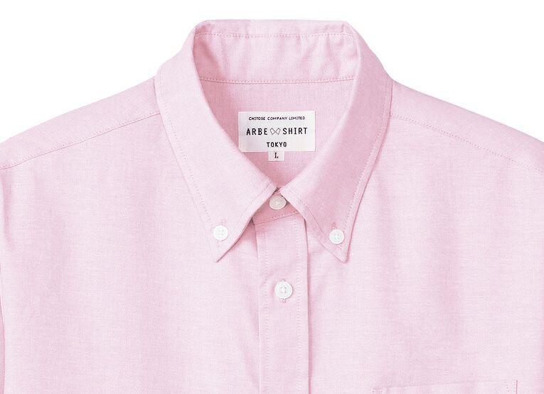 ピンクの襟元アップ画像