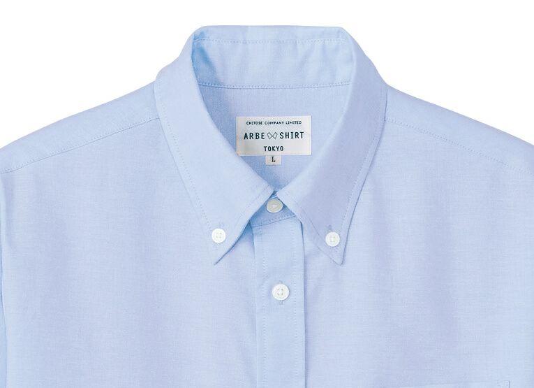 ブルーの襟元アップ画像