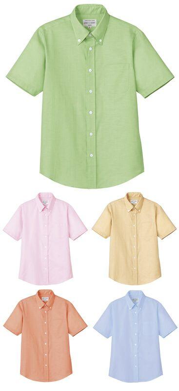 【男女兼用】半袖オックスボタンダウンワイシャツ