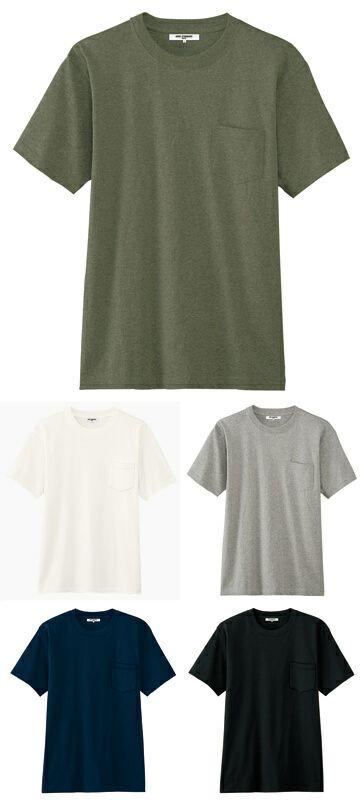 ポケット付きTシャツ(綿100%)