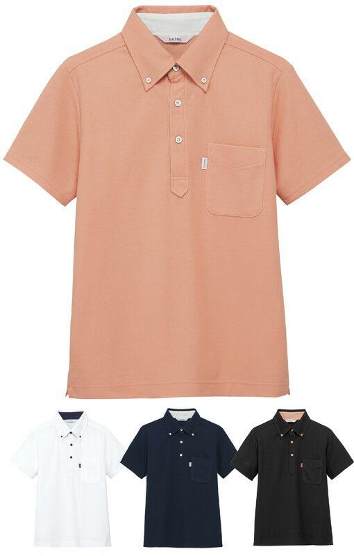 半袖ボタンダウンポロシャツ(制電・消臭)