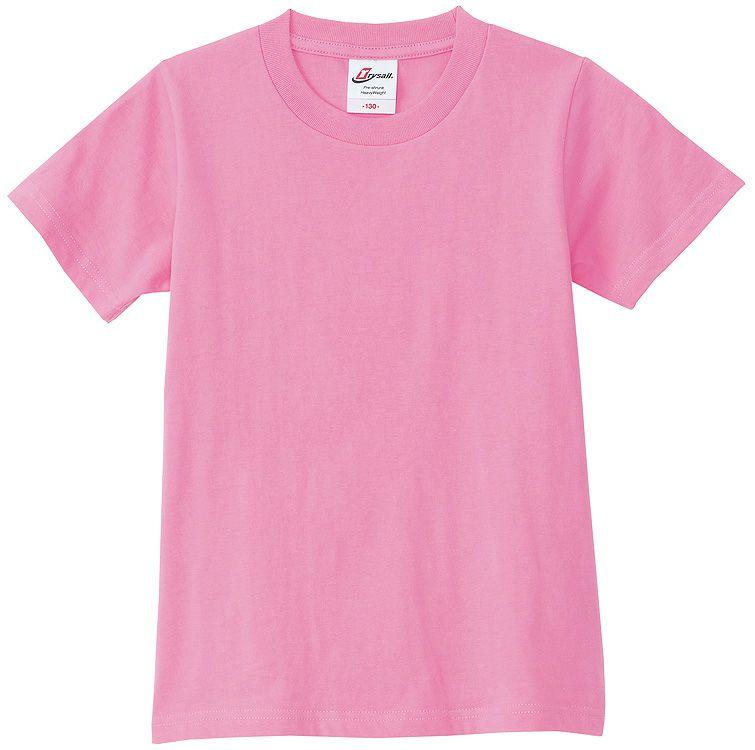 ピンク#032(子供用)