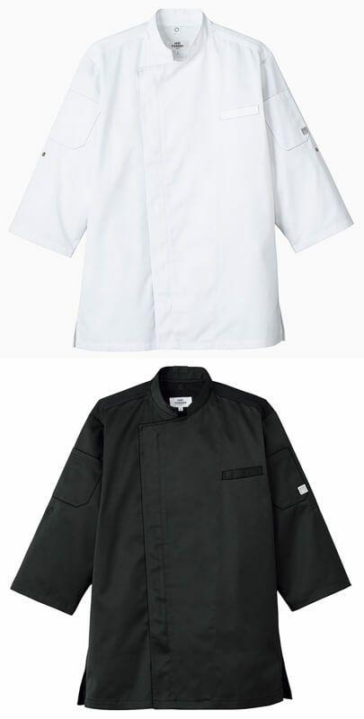 【高通気】七分袖コックシャツ(ストレッチ・制電)