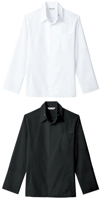 【吸水・速乾】長袖コックシャツ