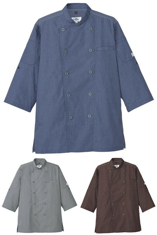 【高通気】七分袖コックシャツ(ストレッチ)