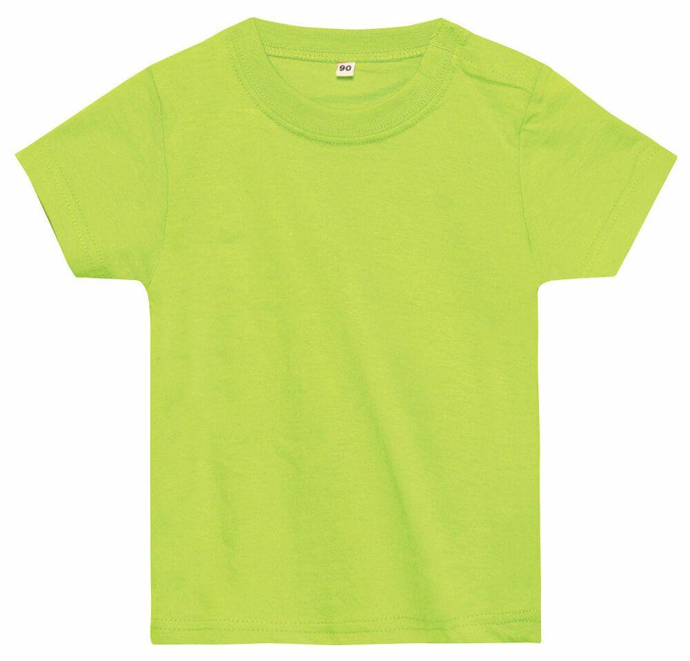 ライトグリーン#024