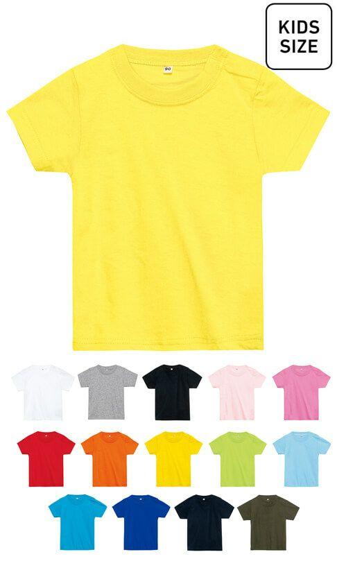 【ベビー用】半袖Tシャツ